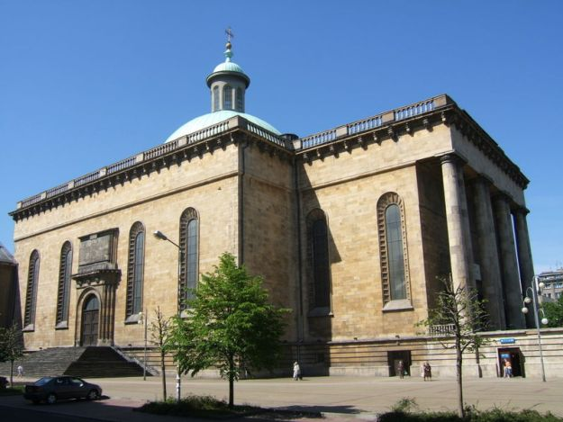 Cathedral_in_Katowice