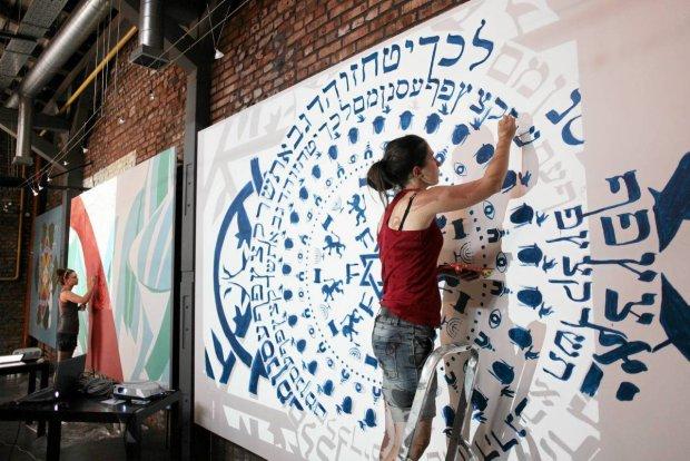 z12276778Q,Tydzien-z-graffitti-w-Zydowskim-Muzeum-Galicja